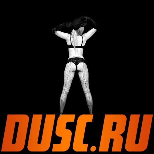 Club electro house Dusc.ru vol.1 (2011)