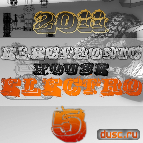 Electronic house electro vol.5 (2011)