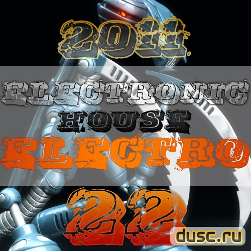 Electronic house electro vol.22 (2011)