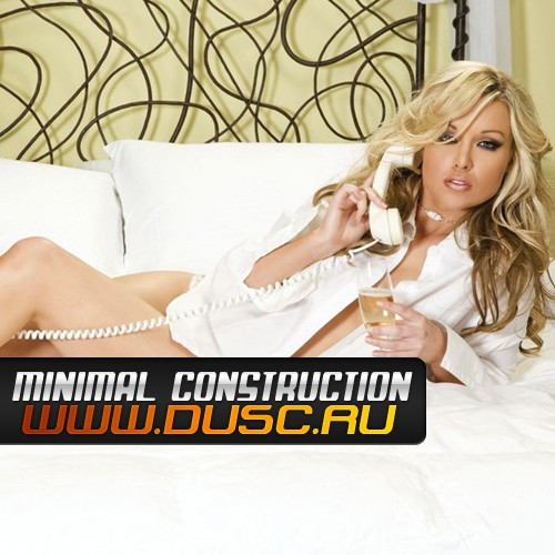 Minimal Construction vol.7 (2012)