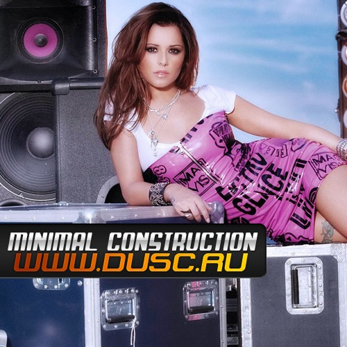 Minimal Construction vol.11 (2012)