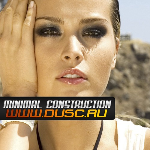 Minimal Construction vol.15 (2012)
