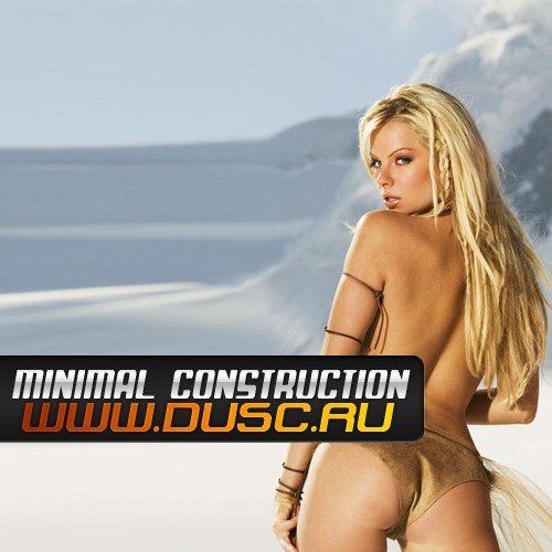 Minimal Construction vol.16 (2012)