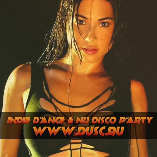 Indie Dance and Nu Disco party vol.4 (2012)