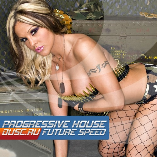 Progressive house future speed vol.7 (2012)