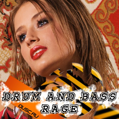 Drum and bass rage vol.5 (2012)