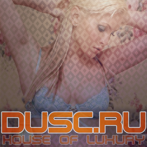 House of luxury vol.2 (2012)