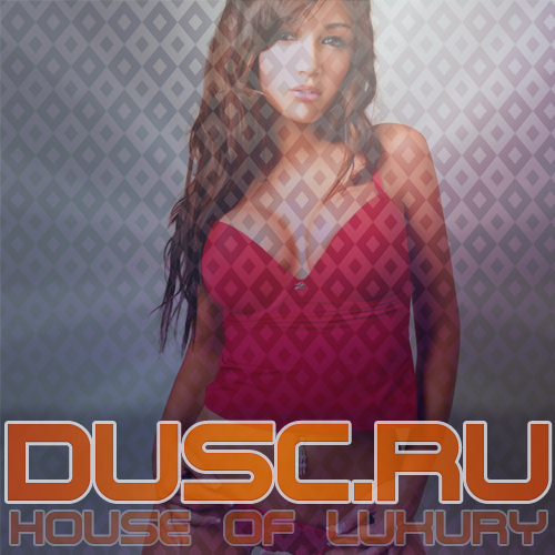 House of luxury vol.4 (2012)
