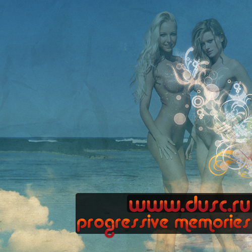 Progressive memories vol.3 (2012)