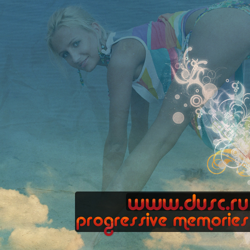 Progressive memories vol.7 (2012)