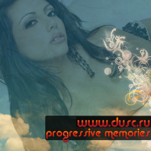 Progressive memories vol.17 (2012)