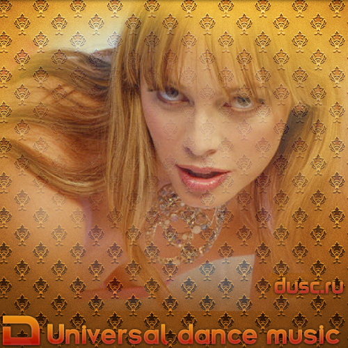 Universal dance music vol.2 (2012)