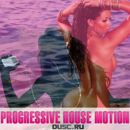 Progressive house motion vol.1 (2012)