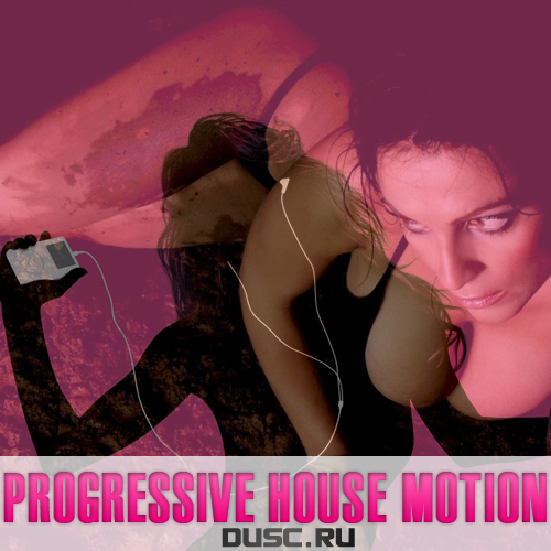 Progressive house motion vol.2 (2012)