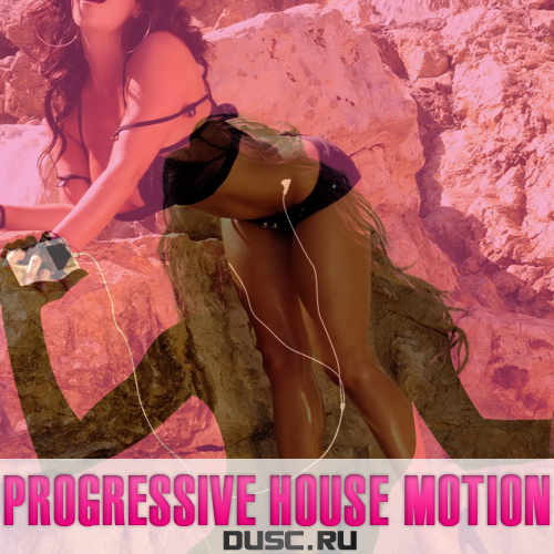 Progressive house motion vol.8 (2012)