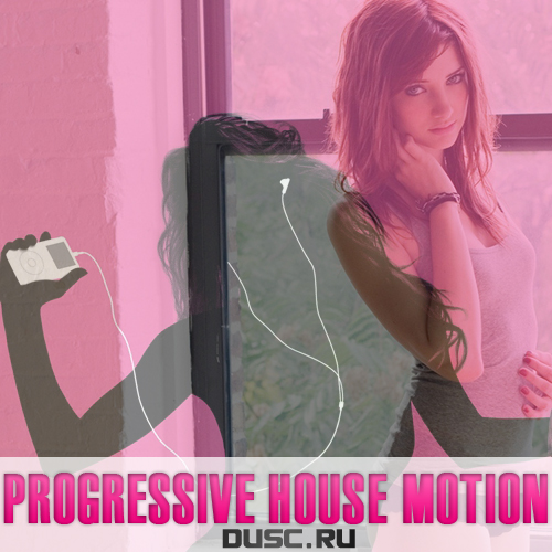Progressive house motion vol.16 (2012)