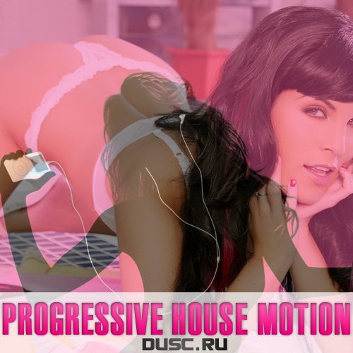 Progressive house motion vol.17 (2012)