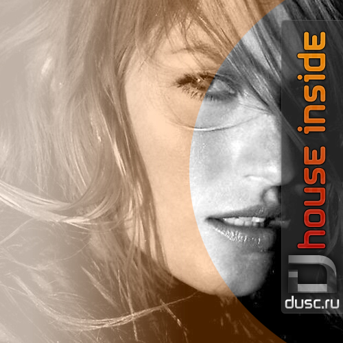 House inside vol.8 (2012)