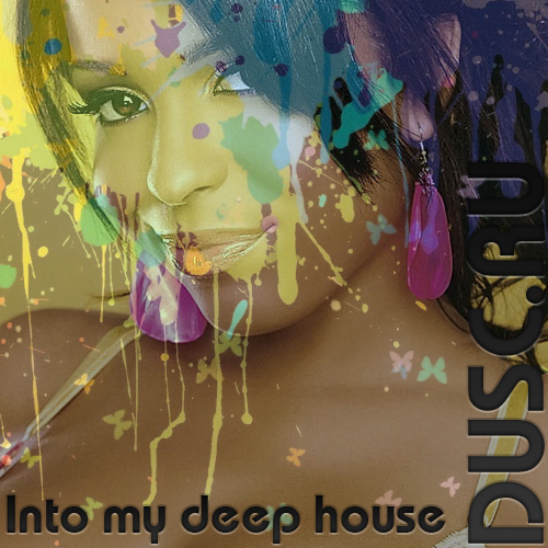 Into my deep house vol.7 (2012)