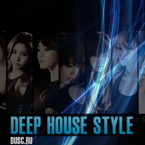 Deep house style vol.8 (2012)