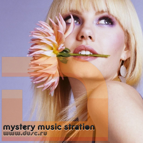 Mystery music stration vol.5 (2012)