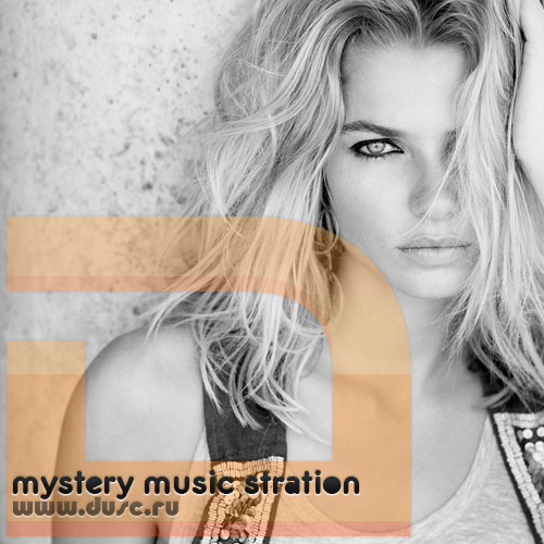 Mystery music stration vol.6 (2012)