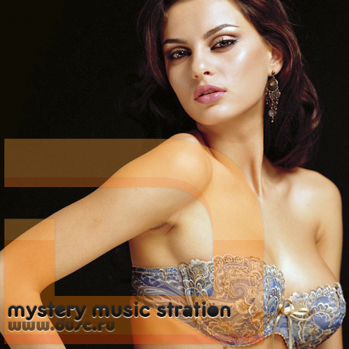 Mystery music stration vol.7 (2012)