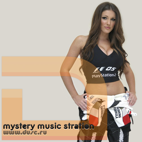 Mystery music stration vol.8 (2012)