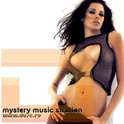 Mystery music stration vol.9 (2012)