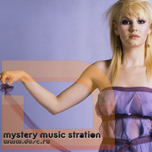 Mystery music stration vol.10 (2012)