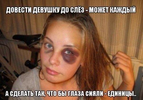 картинки девушек с надписями: