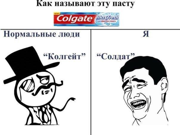 мемы прикольные картинки
