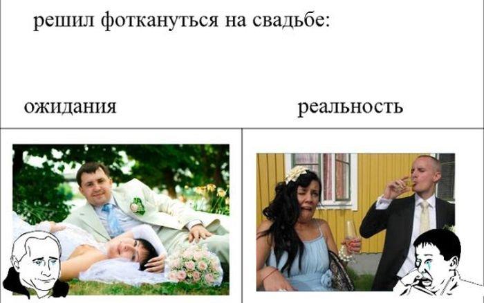 Мемы ожидание vs реальность 1