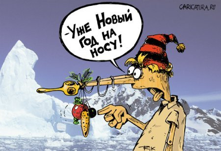http://dusc.ru/uploads/posts/2013-12/1387579357_novogodnie-9.jpg