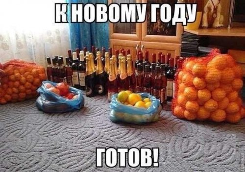 1386747404_zimnie_novogodnie_prikoli-3.j