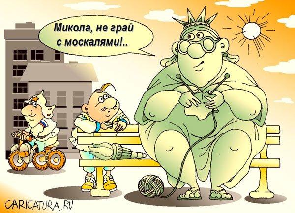 анекдоты про хохлов украинцев