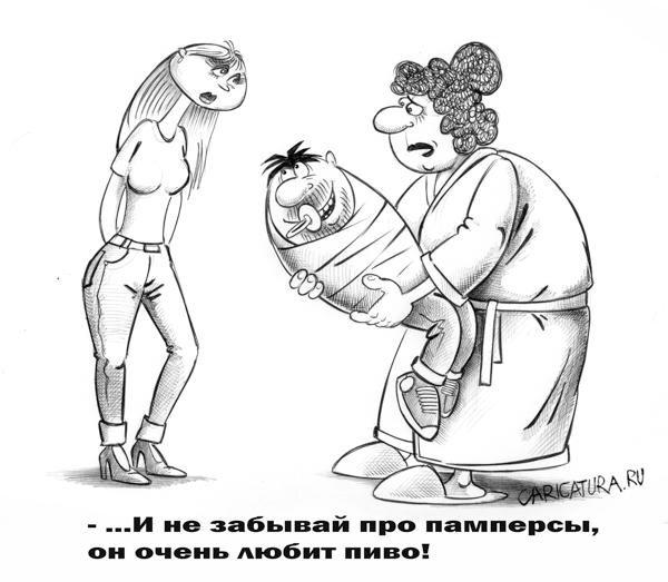 http://dusc.ru/uploads/posts/2014-01/1391087500_svekrov.jpg