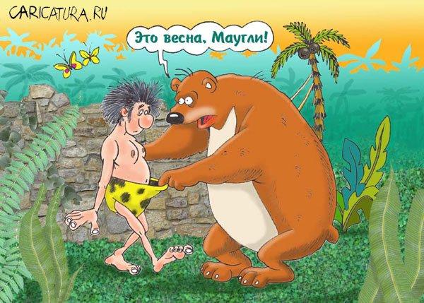 pro-seks-maya