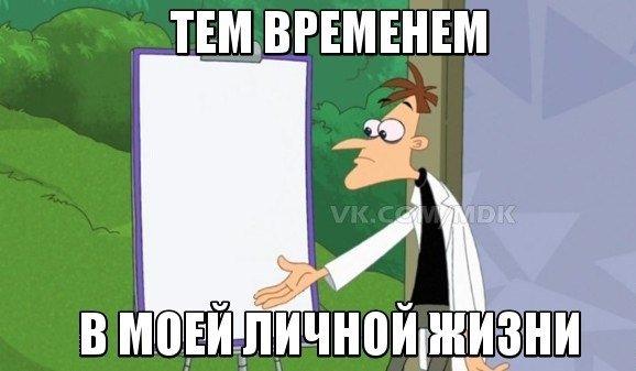 Победитель Топ-модель по-украински о личной жизни…