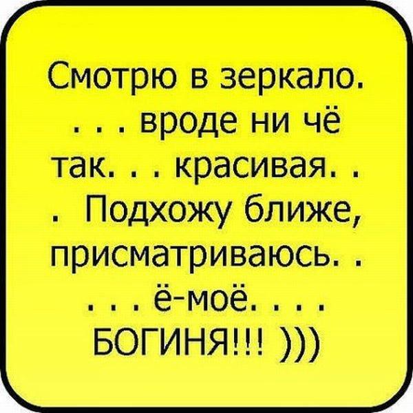 Прикольные афоризмы и выражения: dusc.ru/sarcasm/3326-prikolnye-aforizmy-i-vyrazheniya.html