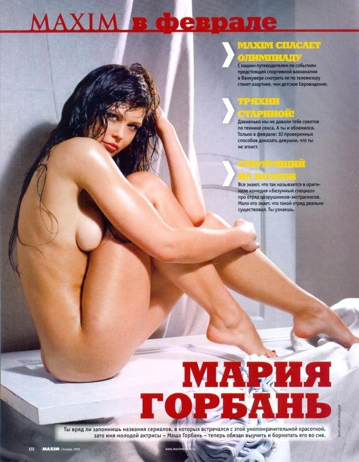 lyubovnik-eroticheskiy-rasskaz