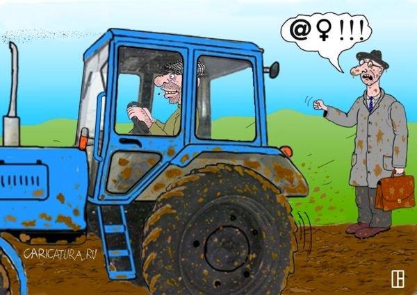 Нарисовал трактор муж