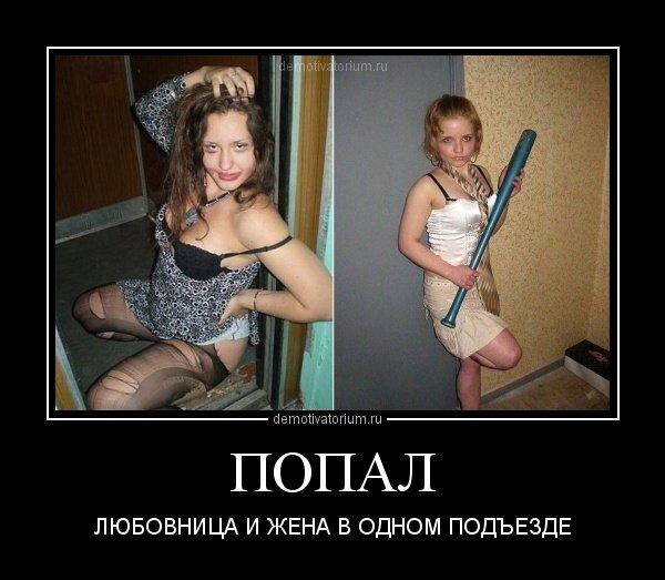 Русская любовница с любовником