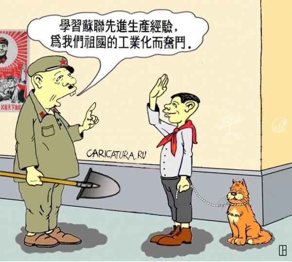 Анекдоты Про Китай