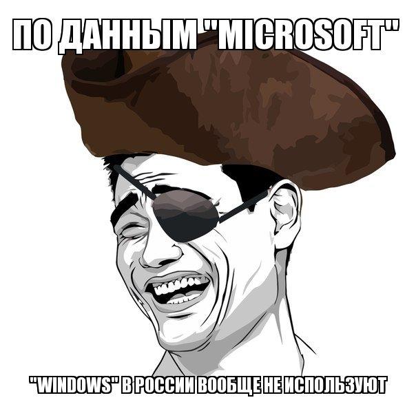 Смешные интернет мемы и комиксы