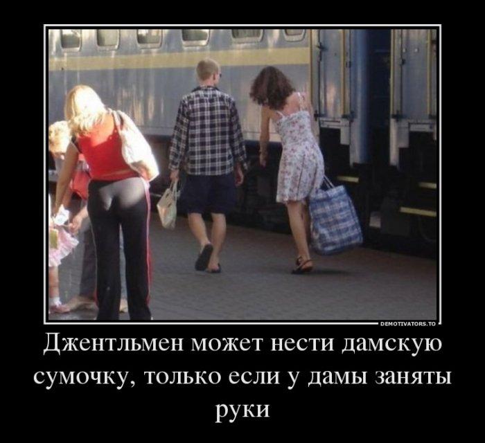Что не должен делать джентльмен