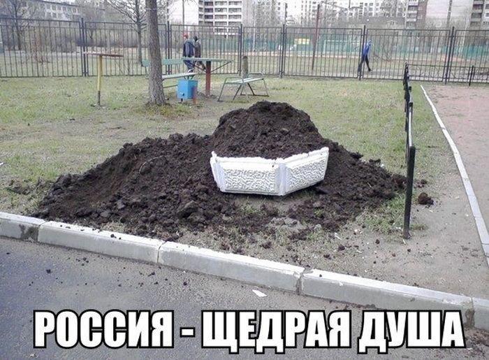 фото приколы с подписями: