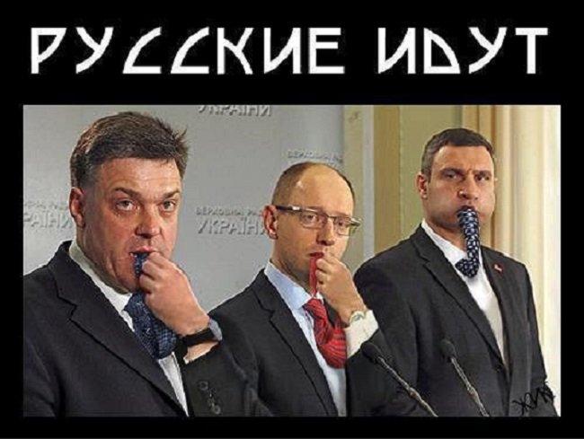 Фото приколы про украину