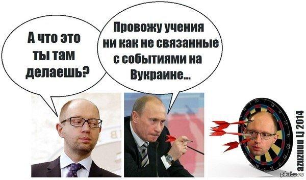 Украина единственная в мире воюет с российской регулярной армией, - Яценюк - Цензор.НЕТ 8369