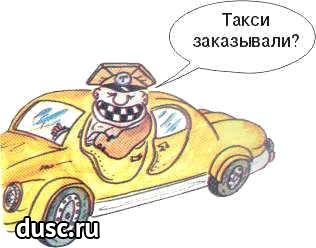 скачать игру про такси - фото 7